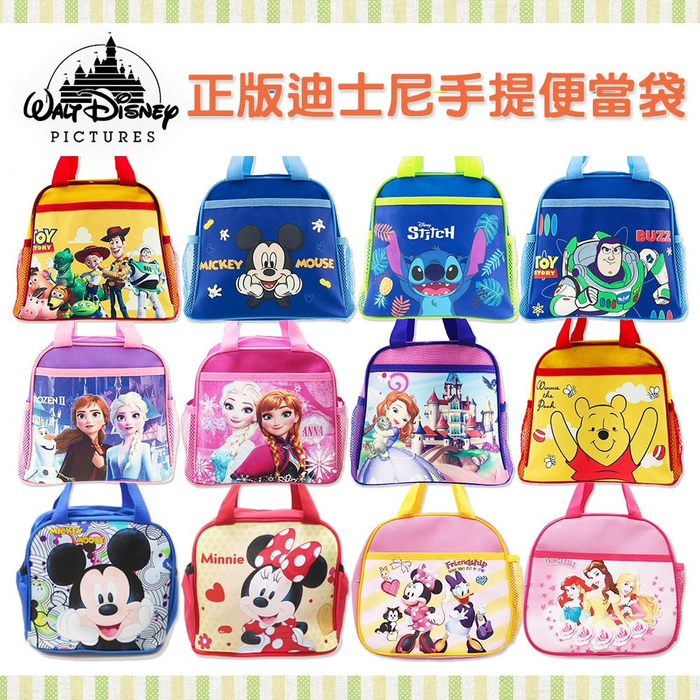DF 童趣館 - 新版迪士尼授權兒童卡通手提便當袋