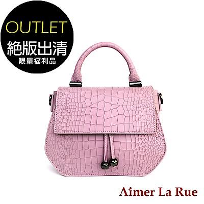 [福利品]Aimer La Rue 鱷魚紋手提側背包(紫色)(絕版出清)