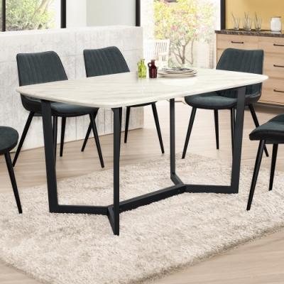 Boden-雷夫格5尺工業風石面餐桌-150x85x75cm