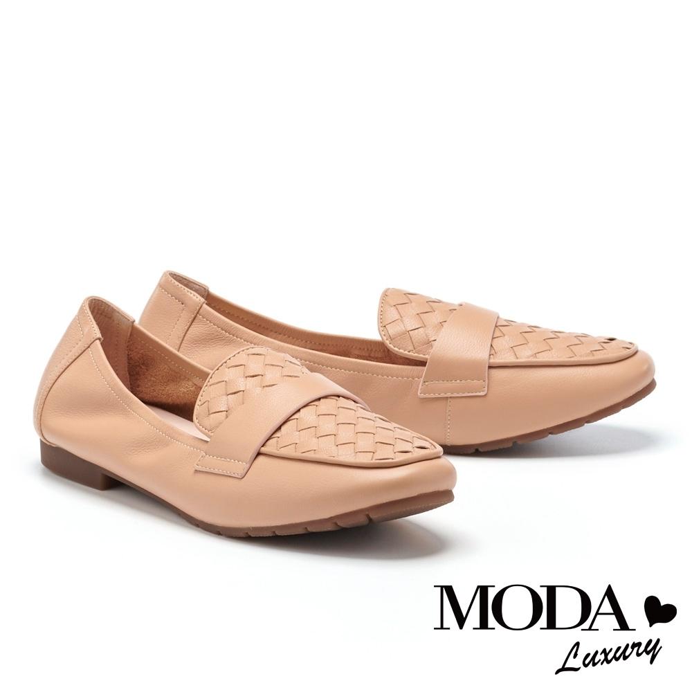 低跟鞋 MODA Luxury 簡約舒適編織造型樂福低跟鞋-米