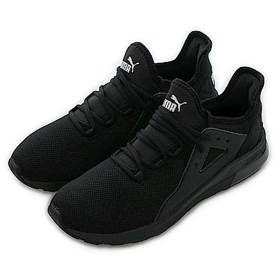 Puma Electron-慢跑鞋-男