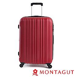 MONTAGUT 夢特嬌 24吋TSA鎖防爆拉鏈旅行箱(可加大輕便穩重式箱體)
