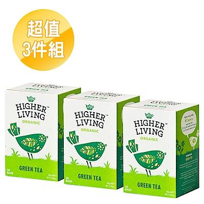 英國HIGHER LIVING 有機經典綠茶包3件組(40gx3盒)