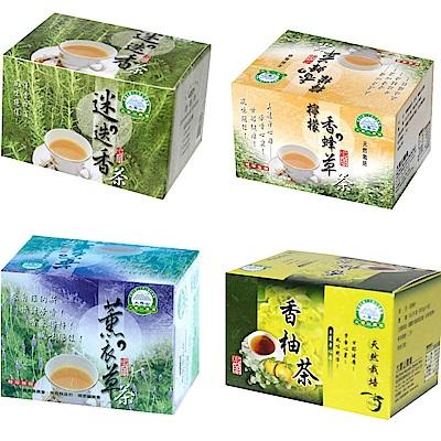 大雪山農場 香柚茶/薄荷茶/迷迭香茶/檸檬香蜂茶/玫瑰天竺葵茶(任選10盒)
