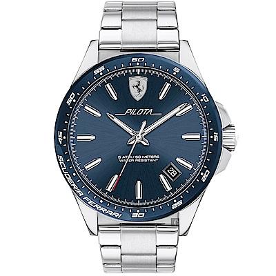 Scuderia Ferrari Pilota 飆風再起手錶-深藍x銀/43mm