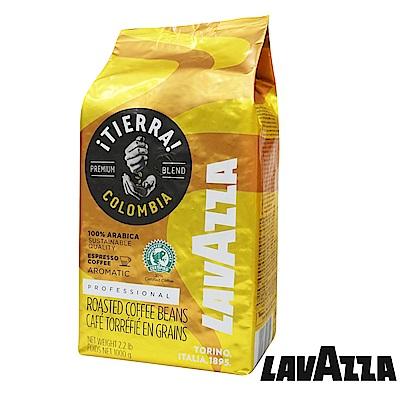 義大利LAVAZZA TIERRA COLOMBIA 咖啡豆(1000g)