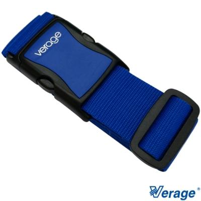 Verage~維麗杰 簡易便利旅行箱綁帶/束帶(藍)