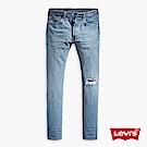牛仔褲 男裝 501Skinny 中腰緊身 彈性布料 - Levis
