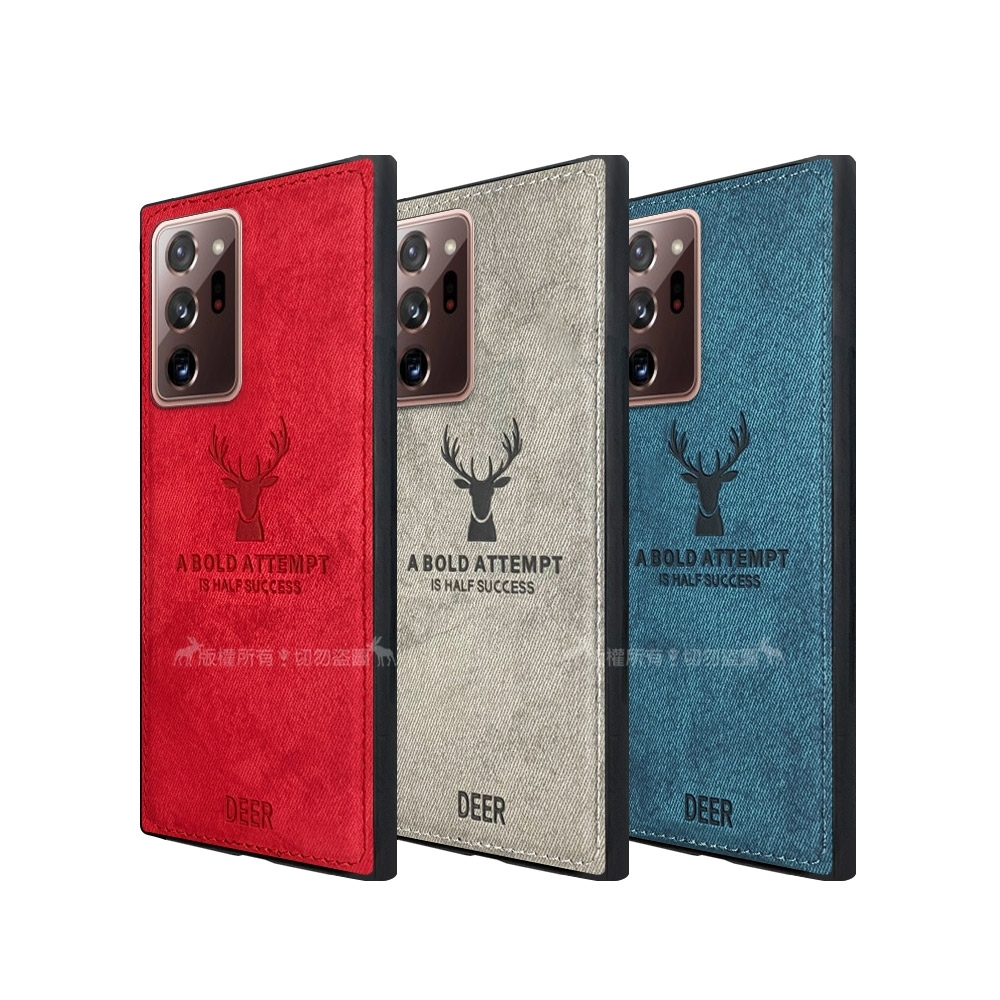 DEER 三星 Samsung Galaxy Note20 Ultra 5G 北歐復古風 鹿紋手機殼 保護殼 有吊飾孔