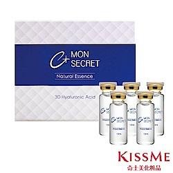 KISSME台灣奇士美 C Mon Secret 3D玻尿酸保濕原液10ml*5支