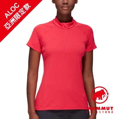 【Mammut 長毛象】Aegility Half Zip T-Shirt AF 立領半拉鍊短袖排汗衣 日落紅 女款 #1017-01800