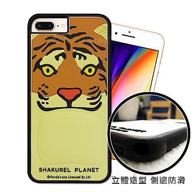 JUMP MEDIA授權 iPhone 8+/7+/6s+ 戽斗星球立體防滑手機殼(老虎)