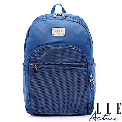 ELLE Active 摩登都會系列-後背包-藍色