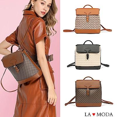 La Moda 質感女孩時尚壓紋設計大容量後背包