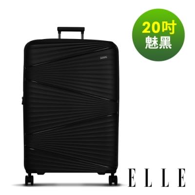 ELLE 法式浮雕系列-20吋輕量PP材質行李箱-魅黑 EL31263