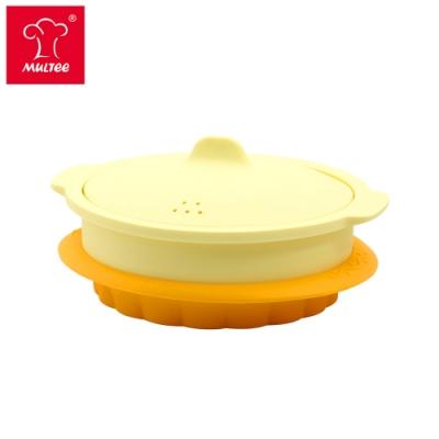 【摩堤】可微波使用20cm微波烤箱蒸籠3件組(烤盤+蒸籠+上蓋)-淺鵝黃