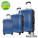 ROYAL POLO  20+24+28吋 美好時光ABS硬殼箱 (3色任選)