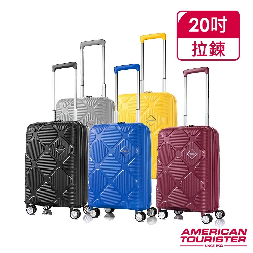 AT美國旅行者 20吋Instagon 防盜拉鍊可擴充避震飛機輪PP硬殼登機箱(多色可選)