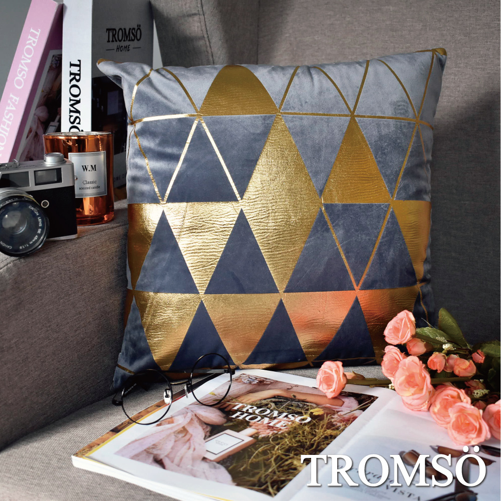 TROMSO 風尚北歐抱枕-時尚年代灰