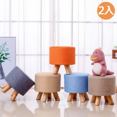 棉麻實木小圓凳 休閒椅 沙發矮凳 (2入)【VENCEDOR】