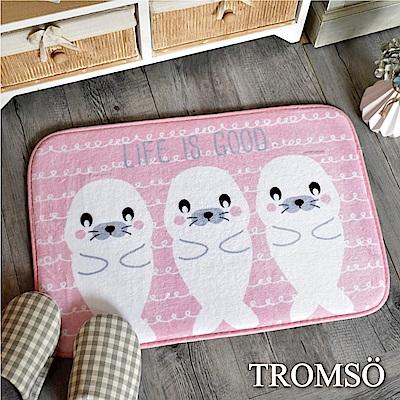 TROMSO 簡單生活超柔軟舒適地墊-M43俏皮小海狗