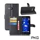 PKG HTC U11 側翻式-精選皮套-經典款式-黑 product thumbnail 1