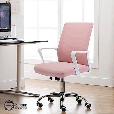 [時時樂限定] E-home Baez貝茲扶手半網可調式白框電腦椅-三色可選