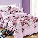 BUTTERFLY-台製柔絲絨雙人薄式床包三件式-楓葉情