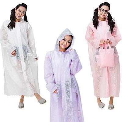【東伸 DongShen】荷葉邊夢幻蕾絲大衣型雨衣