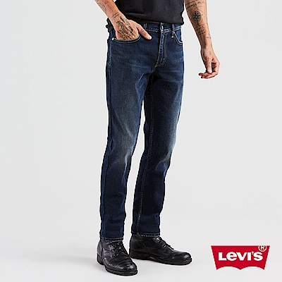Levis 511 低腰修身窄管牛仔長褲 彈性布料