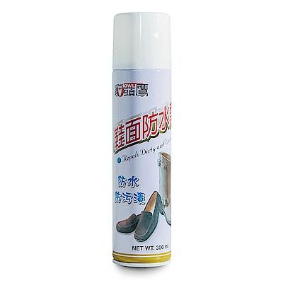 【ZEPRO】貓頭鷹鞋面防水劑
