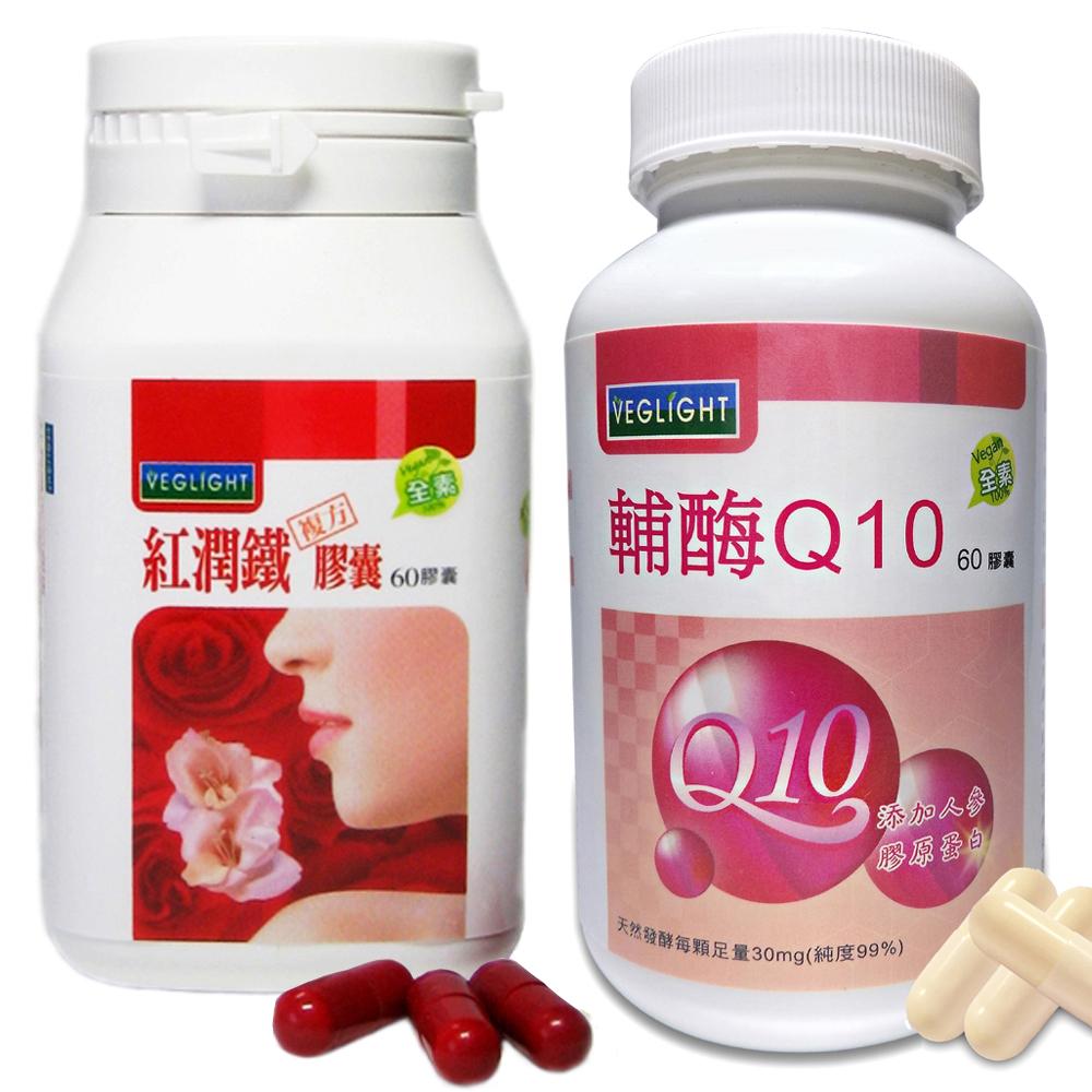 素天堂 紅潤鐵複方(2瓶)+輔酵素Q10(2瓶)