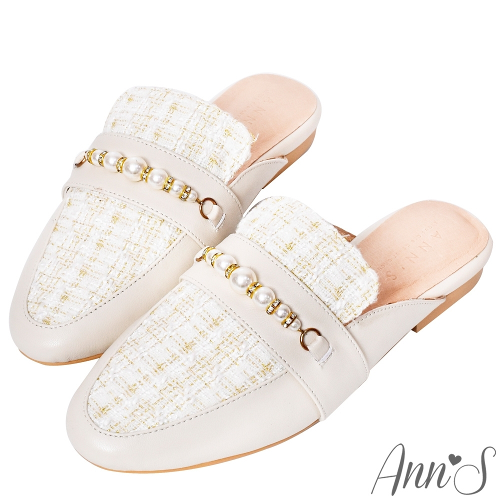 Ann'S小香混織毛呢珍珠鍊質感真小羊皮穆勒鞋-米白(版型偏小)