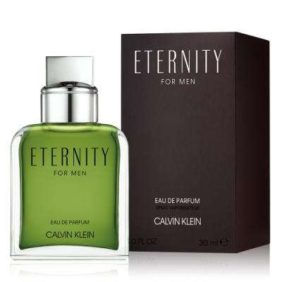CALVIN KLEIN CK ETERNITY EDP永恆男性淡香精30ML 贈隨機針管