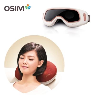 OSIM 暖摩枕OS-102+護眼樂OS-180