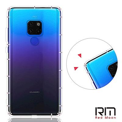 RedMoon Huawei 華為 Mate20 防摔透明TPU手機軟殼