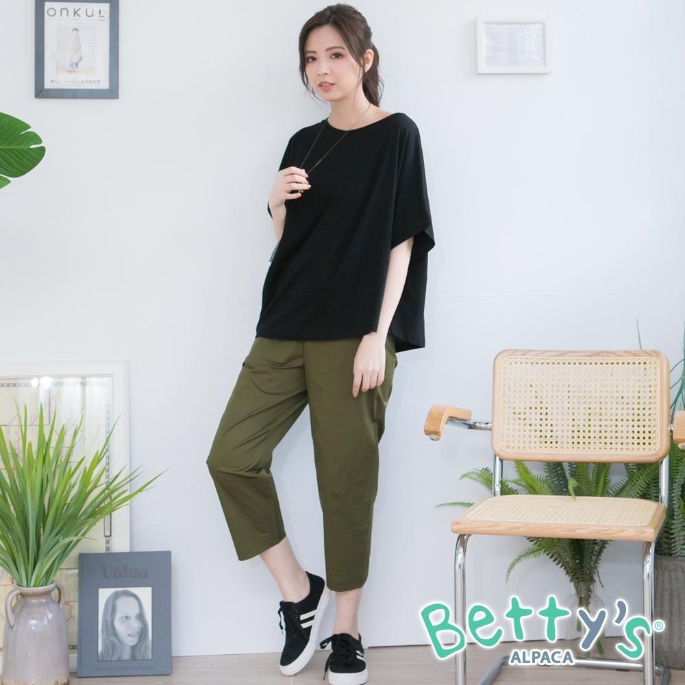 betty's貝蒂思 日系鬆緊腰圍休閒寬褲(深綠)