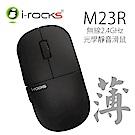 i-Rocks M23無線靜音滑鼠-黑紅