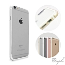 Apple iPhone 6s / 6 4.7吋鋁合金框手機殼-銀