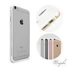 Apple iPhone 6s / 6 4.7吋鋁合金框手機殼-粉