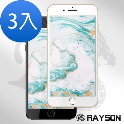 iPhone 6/6S 9D 手機 9H保護貼-超值3入組