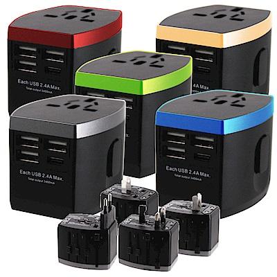 萬國旅行USB充電器轉接插座 (四規+USB+Type-C輸出)