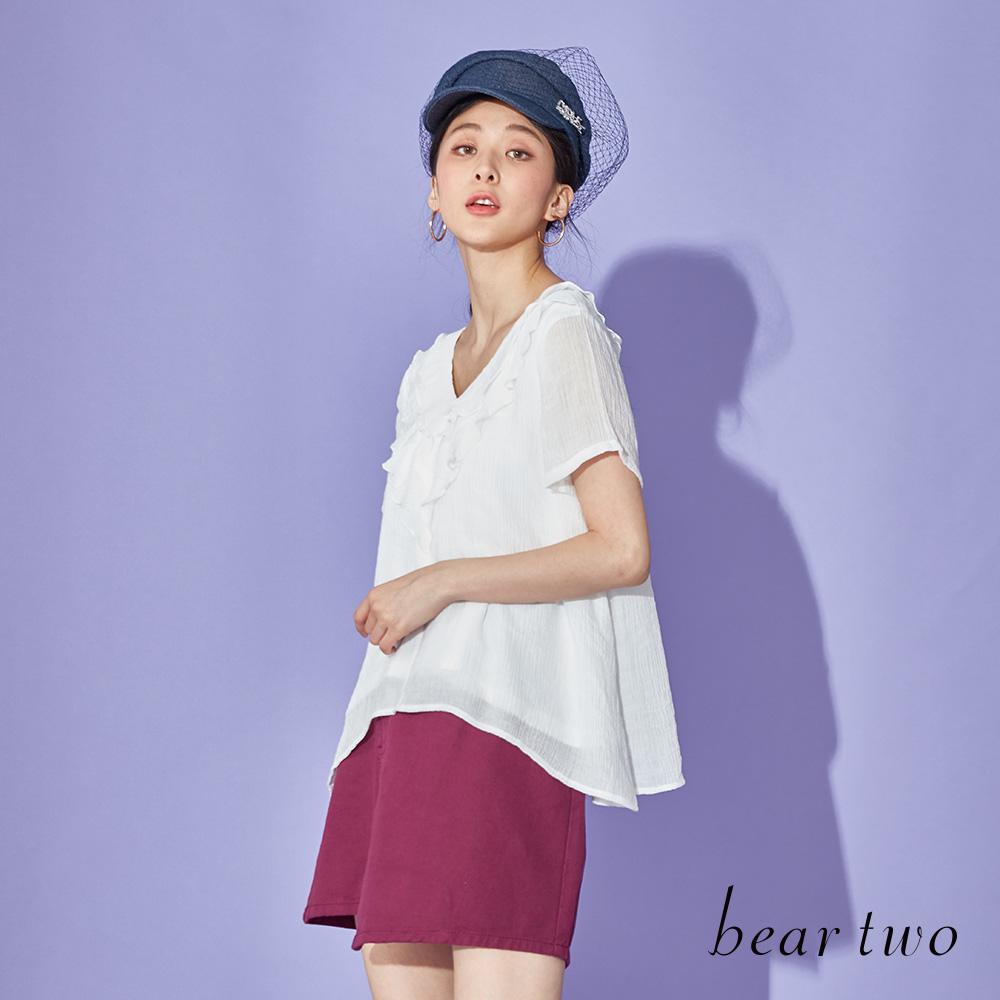 beartwo 基本簡約V領造型上衣(二色)