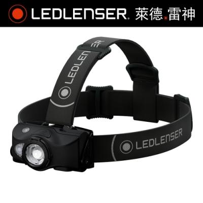 德國Ledlenser MH8 專業伸縮調焦充電型頭燈