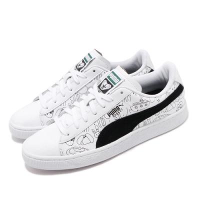 Puma 休閒鞋 Basket Tyakasha 男女鞋