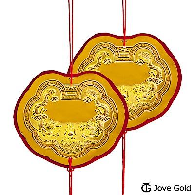 Jove gold 謝神明金牌-黃金0.5錢x2(共1台錢)