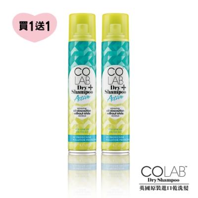 [買一送一] COLAB英國蔻蕾乾洗髮Plus+雙效系列 青春活力漾 200ml