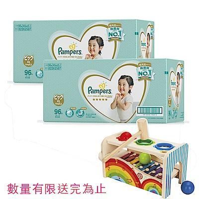 (2箱組合買就送)幫寶適 一級幫 紙尿褲/尿布 (XL) 96片_日本原裝/箱