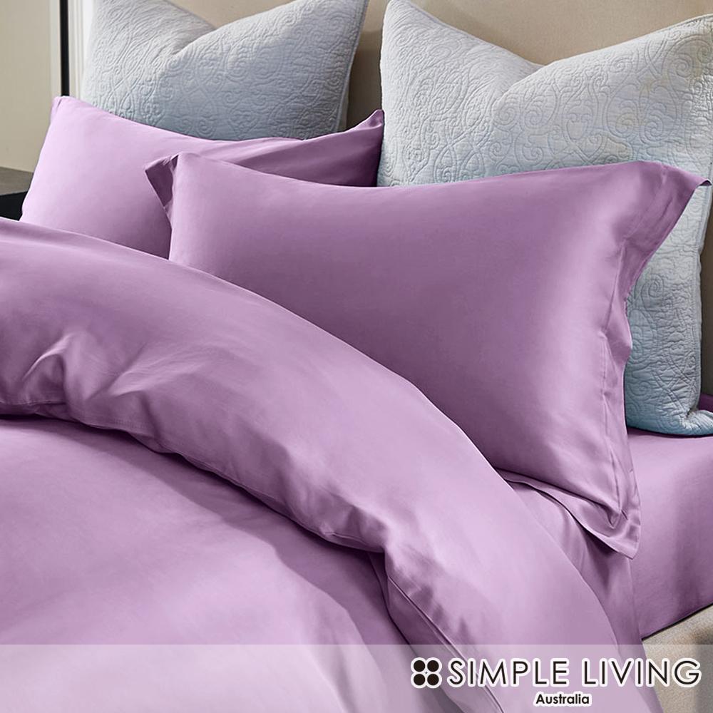 澳洲Simple Living 雙人600織台灣製天絲床包枕套組(薰衣草紫)