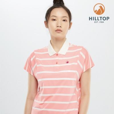 【hilltop山頂鳥】女款吸濕快乾抗菌彈性POLO衫PS14XFG7ECFW鮭魚粉配條